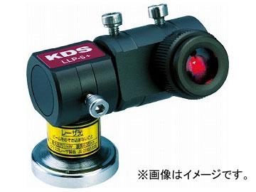 KDS ラインレーザープロジェクター5+ LLP-5PLUS(7777787)