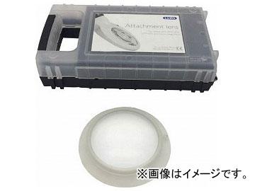 オーツカ LUXO LED照明拡大鏡LUXO用補助レンズ 6倍 PUL 6D(8185329)
