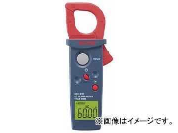 SANWA 真の実効値対応AC専用ミニクランプメータ DCL11R(7795831)