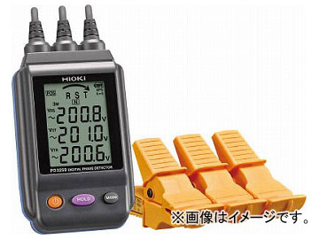 HIOKI 電圧計付検相器 PD3259(8183844)