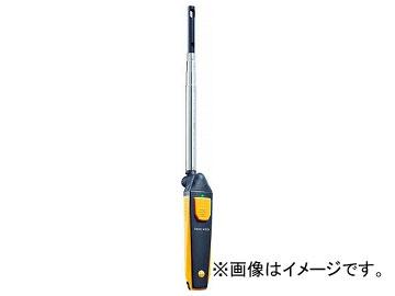 テストー 熱線式風速スマートプローブ TESTO405I(7959184)