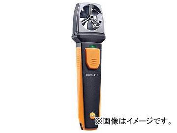 テストー ベーン式風速スマートプローブ TESTO410I(7959192)
