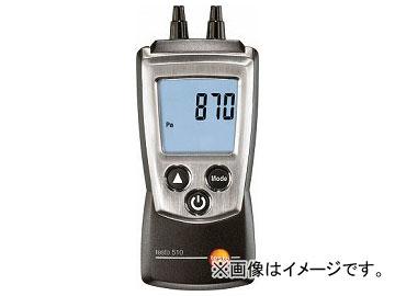 テストー ポケットライン差圧計セット TESTO510SET(7915799)