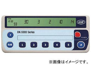ライン精機 電子数取器 5連式 DK-5005C(7782284)