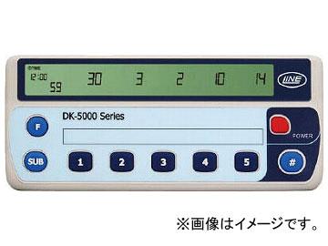 ライン精機 電子数取器 5連式 DK-5005B(7782276)