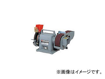 日立 ベルトグラインダー BGM-50(7928505)