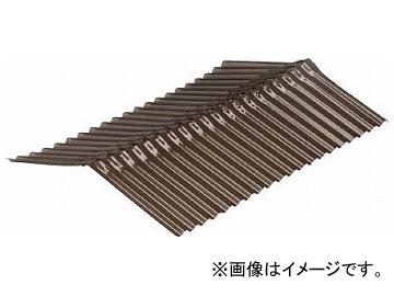 IRIS 波板(ポリカーボネート製棟板)NIPC ブロンズ NIPC-BZ(5136270) 入数:10枚