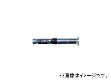 送料無料! フィッシャー ボルトアンカー FH2 10/50 SK 503138(7794142) 入数:1箱(50本)
