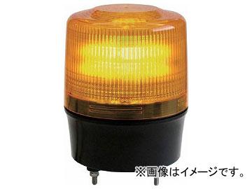 NIKKEI ニコトーチ120 VL12R型 LED回転灯 120パイ 黄 VL12R-100NY(8183302)