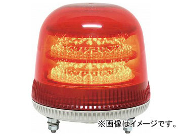 NIKKEI ニコモア VL17R型 LED回転灯 170パイ 黄 VL17M-024AY(8183306)
