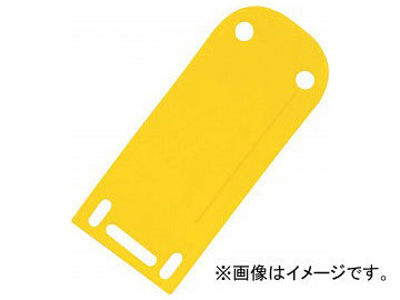 パンドウイット ラベルホルダー 黄 SLCT-YL(7852207) 入数:1袋(25個)