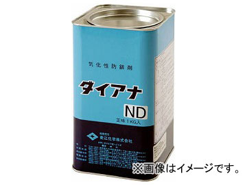 菱江化学 ダイアナND 1kg DIANA_ND-1KG(8187924)