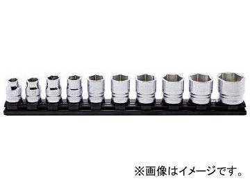 コーケン 12.7mm差込 Z-EAL 6角ソケットレールセット RS4400MZ/10(7863730) 入数:1セット(10個)