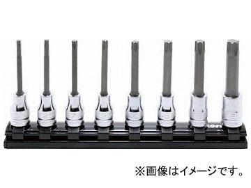 コーケン 9.5mm差込 Z-EAL トルクスビットソケットレールセット RS3025Z/8-L75(7863705) 入数:1セット(8個)
