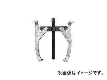 ARM ギヤープーラー2本爪 200mm GP-200(7766327)