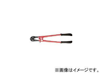 ARM ボルトクリッパー 900mm BCタイプ BC-900(7766289)
