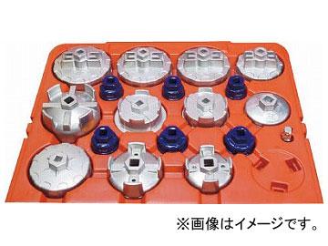 日平 カップ式オイルフィルターレンチセット LB-405(7839308)