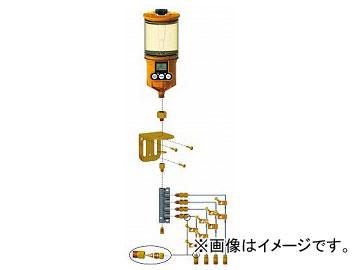 パルサールブ OL500オイル用 遠隔設置キット(3箇所) 1250RO-3(7925034)