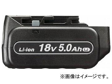 パナソニック 電池パック 18V 5.0Ah EZ9L54(7771908)