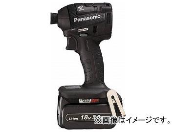 パナソニック 充電インパクトドライバー 18V 5.0Ah 黒 EZ75A7LJ2G-B(7764596)