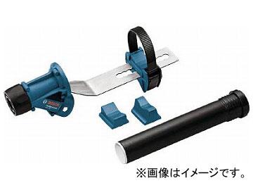 ボッシュ ハツリハンマー用吸じんアダプター GDEMAX(7792344)