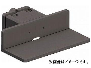 富士元 FR専用固定ガイド板 FRL-250(7964625)