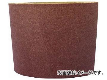 マイン ワイド100巾研磨布ベルトA800 C9100-A800(8192332) 入数:1箱(20本)