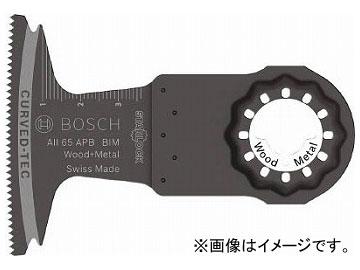 ボッシュ カットソーブレード スターロック AII65APB/5(8192280) 入数:1セット(5枚)