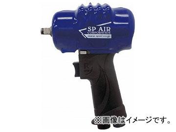 SP 超軽量インパクトレンチ9.5mm角 SP-7146EXS(8184578)