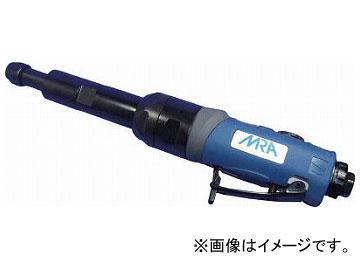 MRA エアグラインダ ロング低速タイプ MRA-PG50265L(8187129)