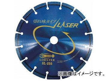 エビ ダイヤモンドホイール レーザー(乾式) 258mm 穴径25.4mm SL255-25.4(7509057)