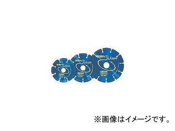 エビ ダイヤモンドホイール レーザー(乾式) 304mm 穴径30.5mm SL305-30.5(7509090)