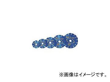 エビ ダイヤモンドホイール レーザー(乾式) 358mm 穴径30.5mm SL355-30.5(7509120)