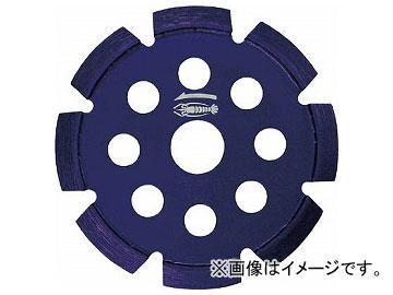 エビ ダイヤモンドホイール Vカッターライト 108mm VK105(8094810)