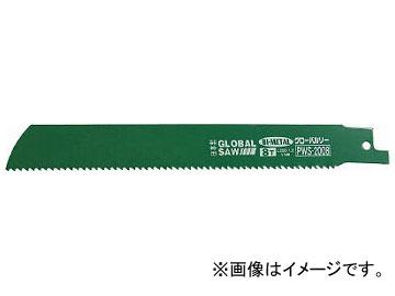 モトユキ グローバルソー バリギレ バイメタルパイプソーブレード PWS-3508(7866771) 入数:1PK(5枚)