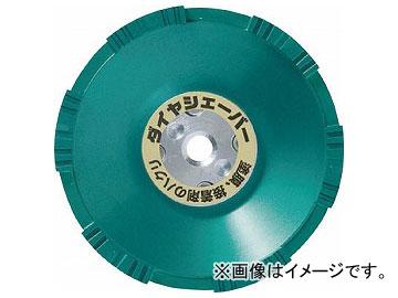 ナニワ ダイヤシェーバー 塗膜はがし 鋼板用 緑 FN-9253(7886195)