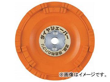 ナニワ ダイヤシェーバー 塗膜はがし 鋼板用 橙 FN-9273(7886209)