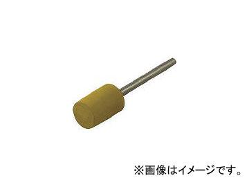 双和化成 ポラコダイアモンド弾性砥石 15φ×15×6D #1000(FH) PDS1515-1000FH(7875550)