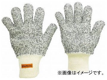 ミドリ安全 耐熱手袋 スーパーアツボウグ ATS-1000(7879911)