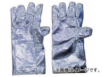 ZETEX ジーフレックス アルミ被覆手袋 35cm 2100019(7848421)