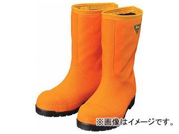 SHIBATA 冷蔵庫用長靴-40℃ NR031 26.0 オレンジ NR031-26.0(8190395)