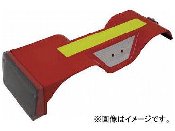 仙台銘板 ネオガードフラッシュ REVO(ガードレール専用 同期工事灯) 3216051(8184902)