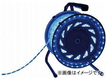 日動 LEDラインチューブドラム青 RLL-30S-B(7875657)