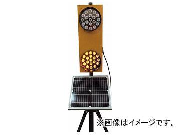 仙台銘板 ネオプリンカービーム Uバンド単管金具セット 3030100(8184911)