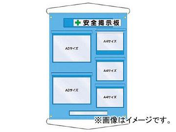 つくし 工事管理用収納シート 屋外用 126-D(7807759)