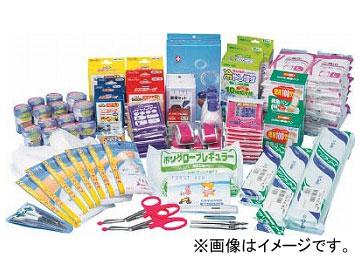 三和 防災用救急箱セット 50人用 400-522(8194122)