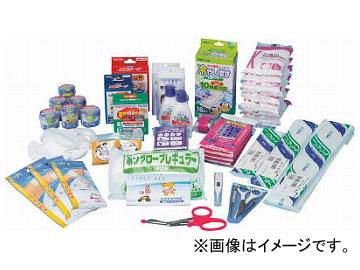 三和 防災用救急箱セット 20人用 400-523(8194123)