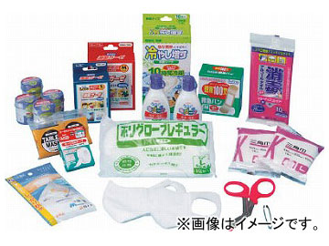 三和 防災用救急箱セット 10人用 400-524(8194124)