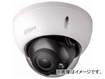 Dahua 1M IR防水ドーム型カメラ φ122×89 ホワイト DH-HAC-HDBW1100RP-VF(8193333)