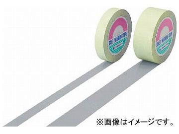 緑十字 ガードテープ(ラインテープ) グレー 50mm幅×100m 屋内用 148069(7917724)